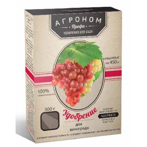 купить Удобрения Удобрение для Винограда 300 г фото питомник