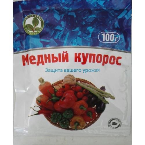 купить Удобрения Медный купорос 100 г фото питомник