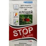 Стоп Клещ - инсектицид