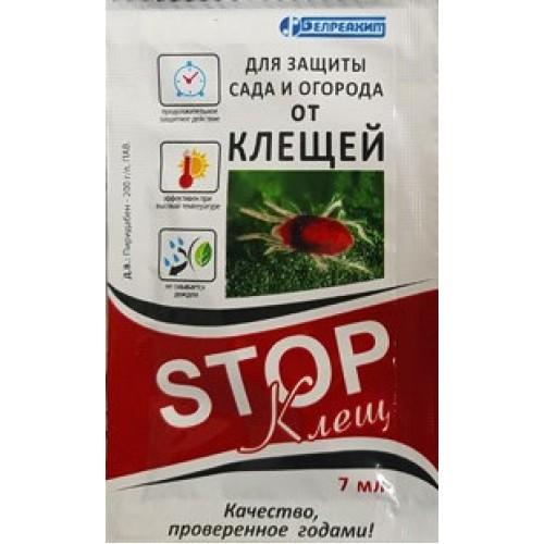 купить Удобрения Стоп Клещ - инсектицид фото питомник