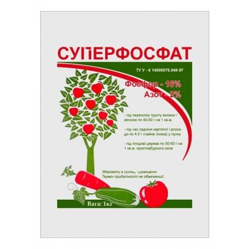 купить Удобрения Суперфосфат 1 кг фото питомник